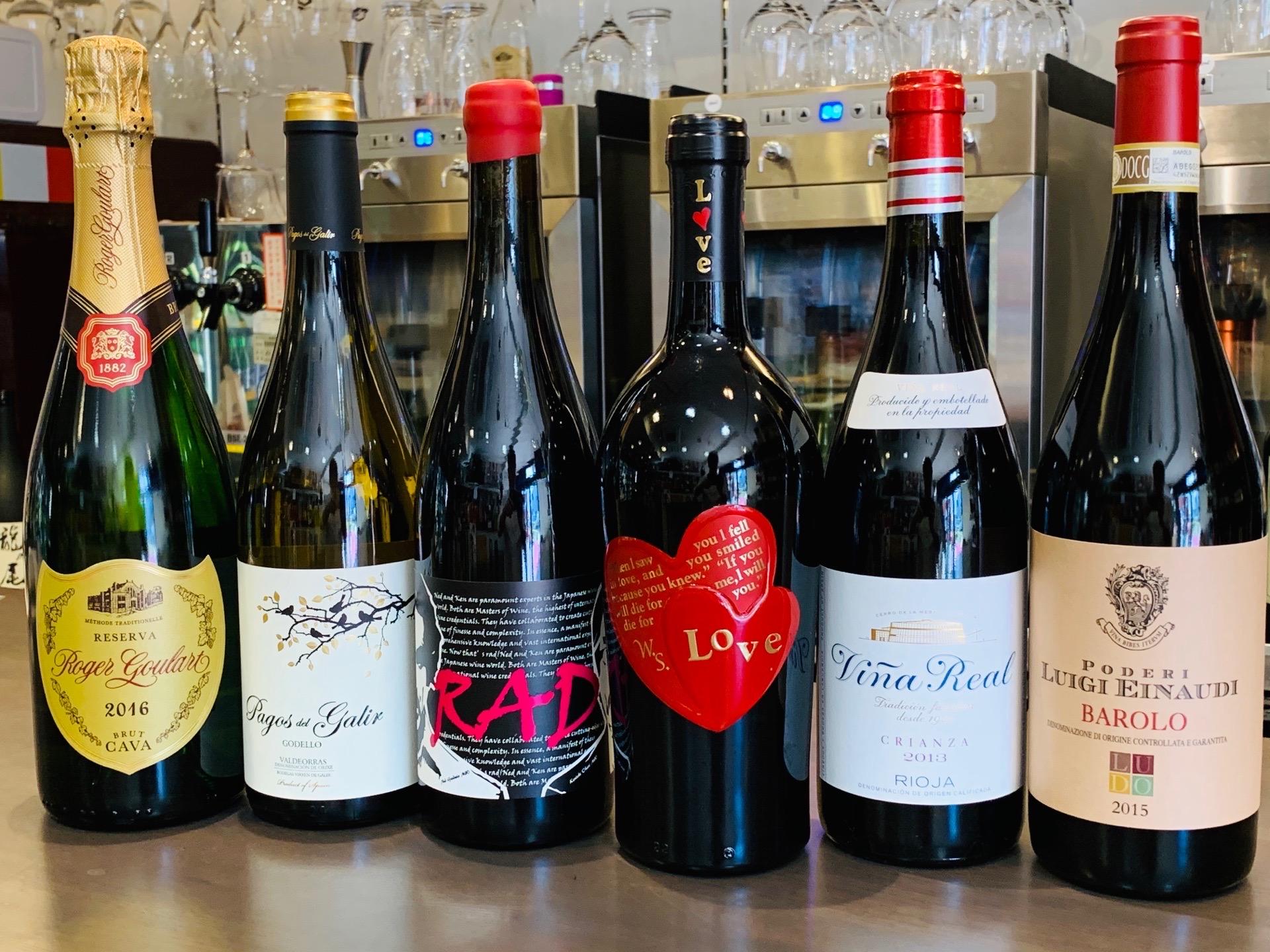三国ワイン飲み比べイベントのイメージ