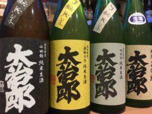 大治郎生酛純米&純米生酒