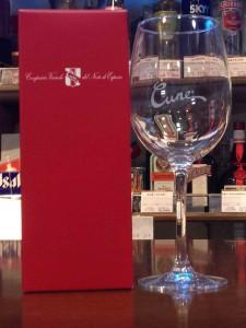 CVNEロゴ入りワイングラス