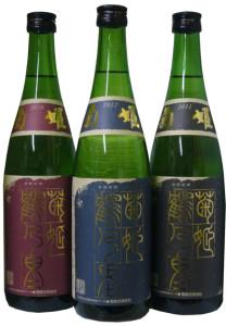 菊姫 鶴乃里 山廃純米酒