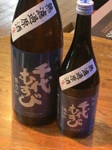 千代むすび純米強力60無濾過生原酒