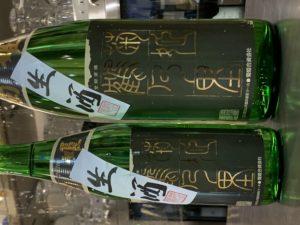 鶴乃里 山廃純米生原酒